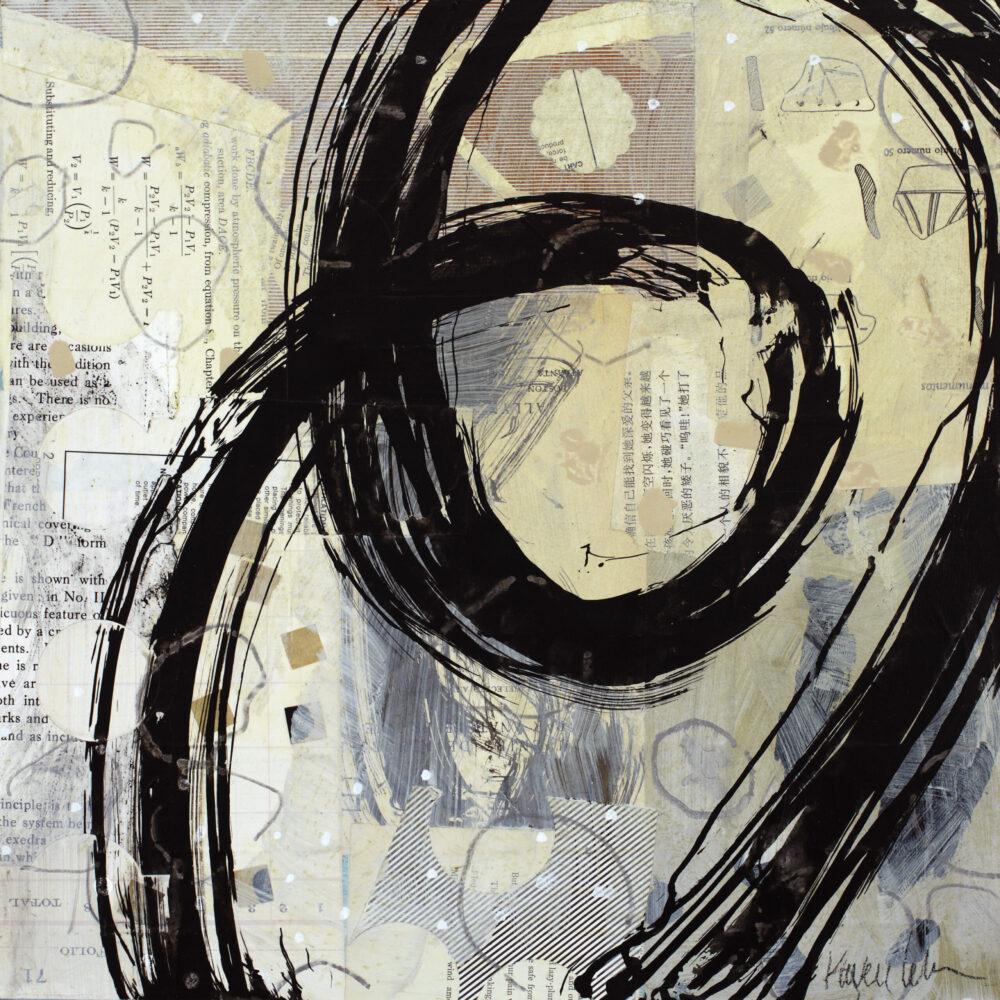Brushstroke Small 2 by Karen Lehrer